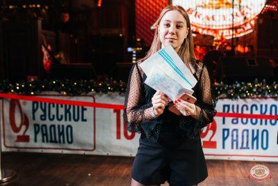 Похмельные вечеринки, 2 января 2020 - Ресторан «Максимилианс» Челябинск - 23