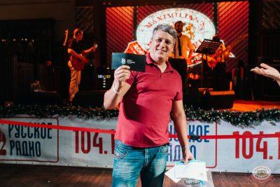 Похмельные вечеринки, 2 января 2020 - Ресторан «Максимилианс» Челябинск - 24
