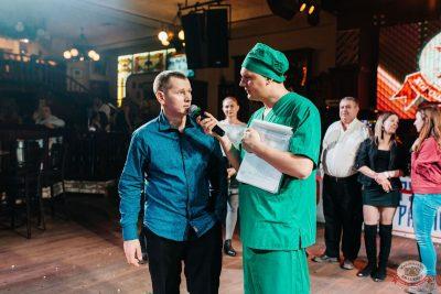 Похмельные вечеринки, 2 января 2020 - Ресторан «Максимилианс» Челябинск - 26