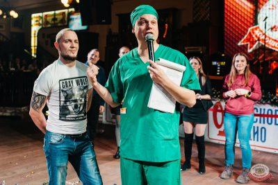Похмельные вечеринки, 2 января 2020 - Ресторан «Максимилианс» Челябинск - 27