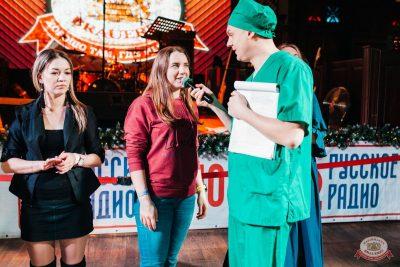 Похмельные вечеринки, 2 января 2020 - Ресторан «Максимилианс» Челябинск - 28