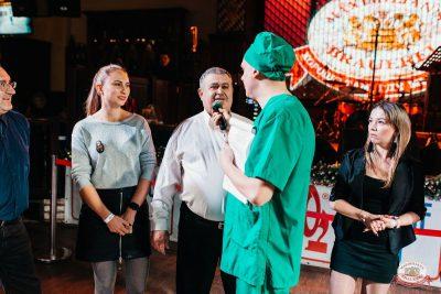 Похмельные вечеринки, 2 января 2020 - Ресторан «Максимилианс» Челябинск - 29