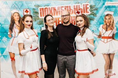 Похмельные вечеринки, 2 января 2020 - Ресторан «Максимилианс» Челябинск - 3
