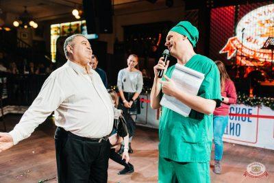 Похмельные вечеринки, 2 января 2020 - Ресторан «Максимилианс» Челябинск - 30