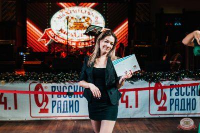 Похмельные вечеринки, 2 января 2020 - Ресторан «Максимилианс» Челябинск - 31