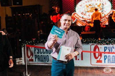 Похмельные вечеринки, 2 января 2020 - Ресторан «Максимилианс» Челябинск - 33