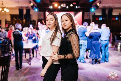 Похмельные вечеринки, 2 января 2020 - Ресторан «Максимилианс» Челябинск - 36
