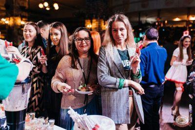Похмельные вечеринки, 2 января 2020 - Ресторан «Максимилианс» Челябинск - 37