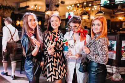 Похмельные вечеринки, 2 января 2020 - Ресторан «Максимилианс» Челябинск - 38