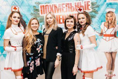 Похмельные вечеринки, 2 января 2020 - Ресторан «Максимилианс» Челябинск - 4