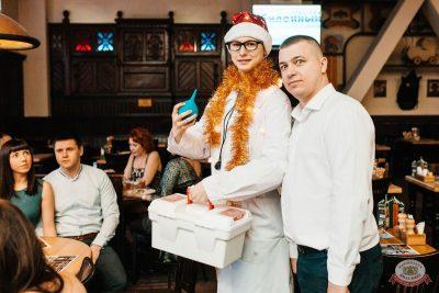 Похмельные вечеринки, 2 января 2020 - Ресторан «Максимилианс» Челябинск - 45