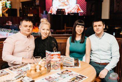 Похмельные вечеринки, 2 января 2020 - Ресторан «Максимилианс» Челябинск - 46