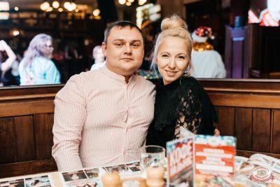 Похмельные вечеринки, 2 января 2020 - Ресторан «Максимилианс» Челябинск - 47