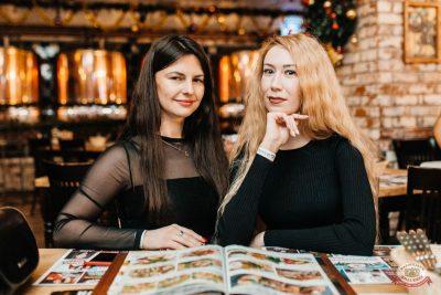 Похмельные вечеринки, 2 января 2020 - Ресторан «Максимилианс» Челябинск - 49