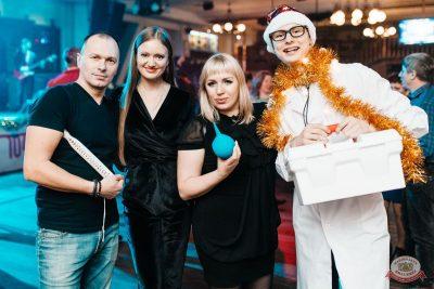 Похмельные вечеринки, 2 января 2020 - Ресторан «Максимилианс» Челябинск - 53