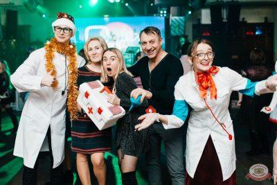 Похмельные вечеринки, 2 января 2020 - Ресторан «Максимилианс» Челябинск - 54
