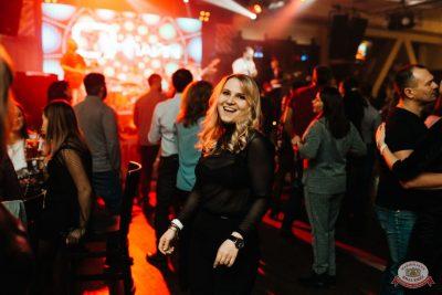 Похмельные вечеринки, 2 января 2020 - Ресторан «Максимилианс» Челябинск - 55