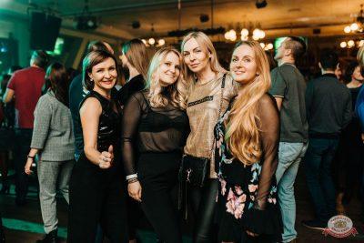 Похмельные вечеринки, 2 января 2020 - Ресторан «Максимилианс» Челябинск - 56