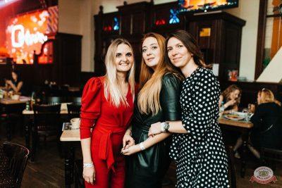Похмельные вечеринки, 2 января 2020 - Ресторан «Максимилианс» Челябинск - 57