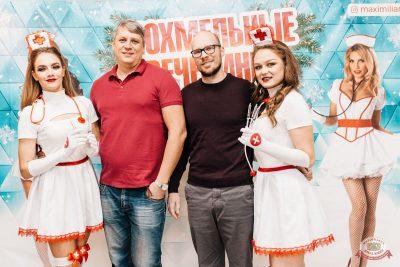 Похмельные вечеринки, 2 января 2020 - Ресторан «Максимилианс» Челябинск - 6