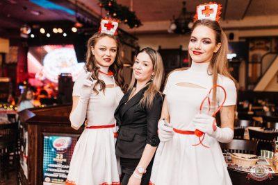 Похмельные вечеринки, 2 января 2020 - Ресторан «Максимилианс» Челябинск - 60