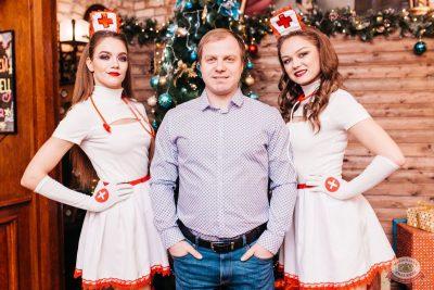 Похмельные вечеринки, 2 января 2020 - Ресторан «Максимилианс» Челябинск - 7