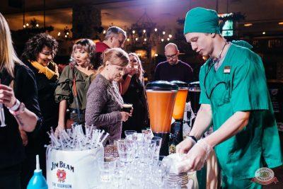 Похмельные вечеринки, 2 января 2020 - Ресторан «Максимилианс» Челябинск - 9