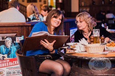 Похмельные вечеринки в «Максимилианс», 3 января 2014 - Ресторан «Максимилианс» Челябинск - 05