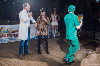 Похмельные вечеринки в «Максимилианс», 3 января 2014 - Ресторан «Максимилианс» Челябинск - 13