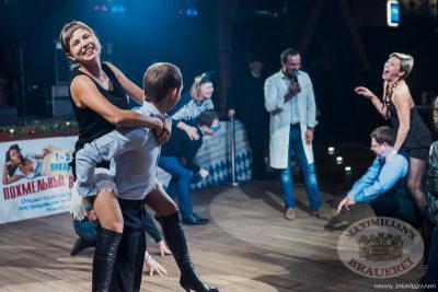 Похмельные вечеринки в «Максимилианс», 3 января 2014 - Ресторан «Максимилианс» Челябинск - 15