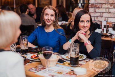 Похмельные вечеринки в «Максимилианс», 3 января 2014 - Ресторан «Максимилианс» Челябинск - 19