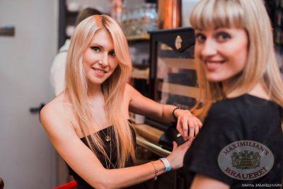 Похмельные вечеринки в «Максимилианс», 3 января 2014 - Ресторан «Максимилианс» Челябинск - 29