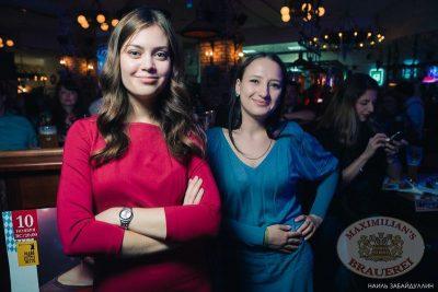 Полина Гагарина на Пивных «Олимпийских» играх, 26 сентября 2013 - Ресторан «Максимилианс» Челябинск - 09