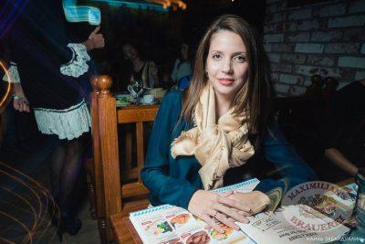 Полина Гагарина на Пивных «Олимпийских» играх, 26 сентября 2013 - Ресторан «Максимилианс» Челябинск - 11