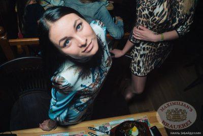 Полина Гагарина на Пивных «Олимпийских» играх, 26 сентября 2013 - Ресторан «Максимилианс» Челябинск - 12