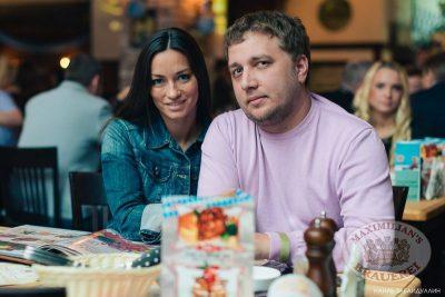 Полина Гагарина на Пивных «Олимпийских» играх, 26 сентября 2013 - Ресторан «Максимилианс» Челябинск - 22