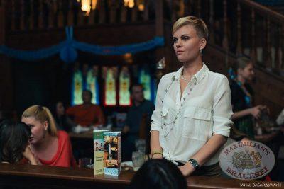 Полина Гагарина на Пивных «Олимпийских» играх, 26 сентября 2013 - Ресторан «Максимилианс» Челябинск - 23