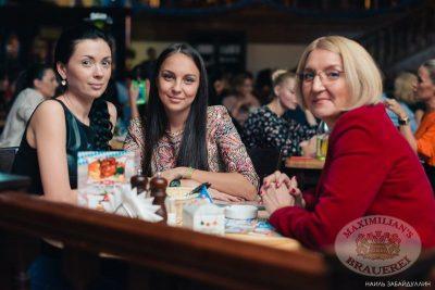 Полина Гагарина на Пивных «Олимпийских» играх, 26 сентября 2013 - Ресторан «Максимилианс» Челябинск - 26