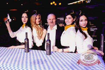Презентация Premium Maximilian's Vodka, 20 февраля 2015 - Ресторан «Максимилианс» Челябинск - 01