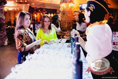 Презентация Premium Maximilian's Vodka, 20 февраля 2015 - Ресторан «Максимилианс» Челябинск - 04