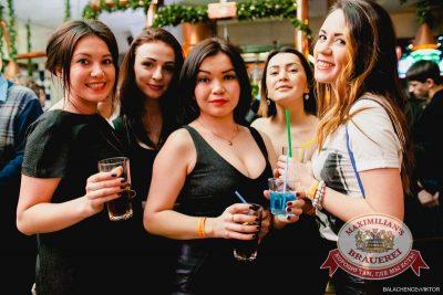 Презентация Premium Maximilian's Vodka, 20 февраля 2015 - Ресторан «Максимилианс» Челябинск - 05