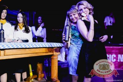 Презентация Premium Maximilian's Vodka, 20 февраля 2015 - Ресторан «Максимилианс» Челябинск - 07