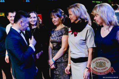 Презентация Premium Maximilian's Vodka, 20 февраля 2015 - Ресторан «Максимилианс» Челябинск - 09