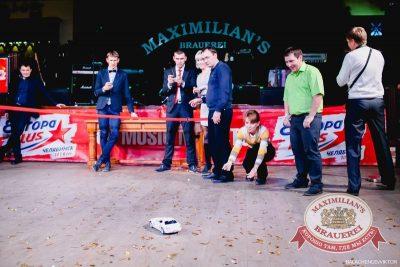 Презентация Premium Maximilian's Vodka, 20 февраля 2015 - Ресторан «Максимилианс» Челябинск - 10