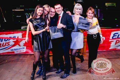 Презентация Premium Maximilian's Vodka, 20 февраля 2015 - Ресторан «Максимилианс» Челябинск - 13