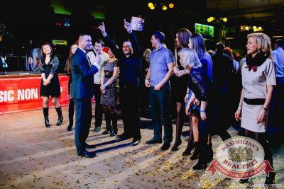 Презентация Premium Maximilian's Vodka, 20 февраля 2015 - Ресторан «Максимилианс» Челябинск - 16