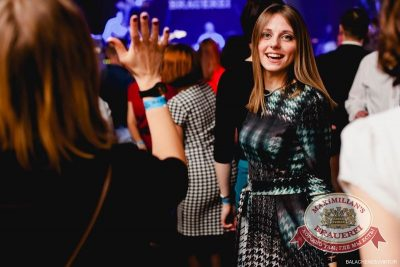 Презентация Premium Maximilian's Vodka, 20 февраля 2015 - Ресторан «Максимилианс» Челябинск - 23