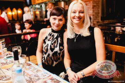 Презентация Premium Maximilian's Vodka, 20 февраля 2015 - Ресторан «Максимилианс» Челябинск - 31