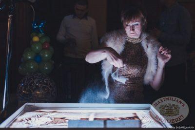 Новогодний этап Премии «Призвание — артист», 28 октября 2013 - Ресторан «Максимилианс» Челябинск - 02