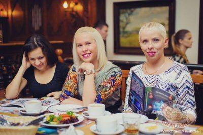 Новогодний этап Премии «Призвание — артист», 28 октября 2013 - Ресторан «Максимилианс» Челябинск - 04